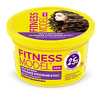 Маска для волос «FITNESS MODEL» тотальное укрепление и рост для всех типов волос