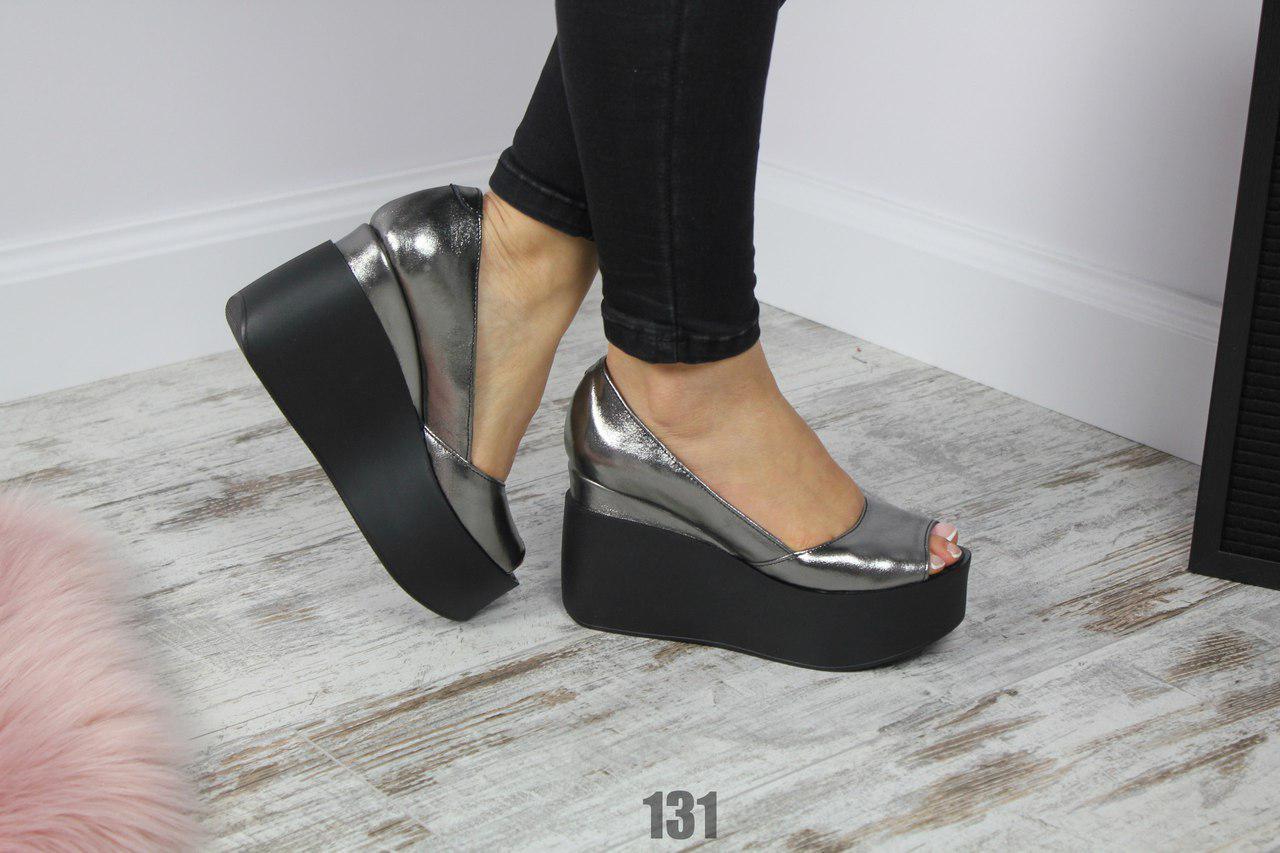 Женские туфли на танкетке с открытым носком из натуральной кожи -  Интернет-магазин Shopogolik ( 1a317c87d1b
