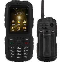 """Discovery A17, Android 4.2, IP68, Рация Zello, 3G, GPS, 2800 мАч, 2 SIM, сенсорный дисплей 2.4""""."""