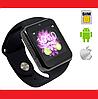 Смарт Часы Smart Watch Q7SP