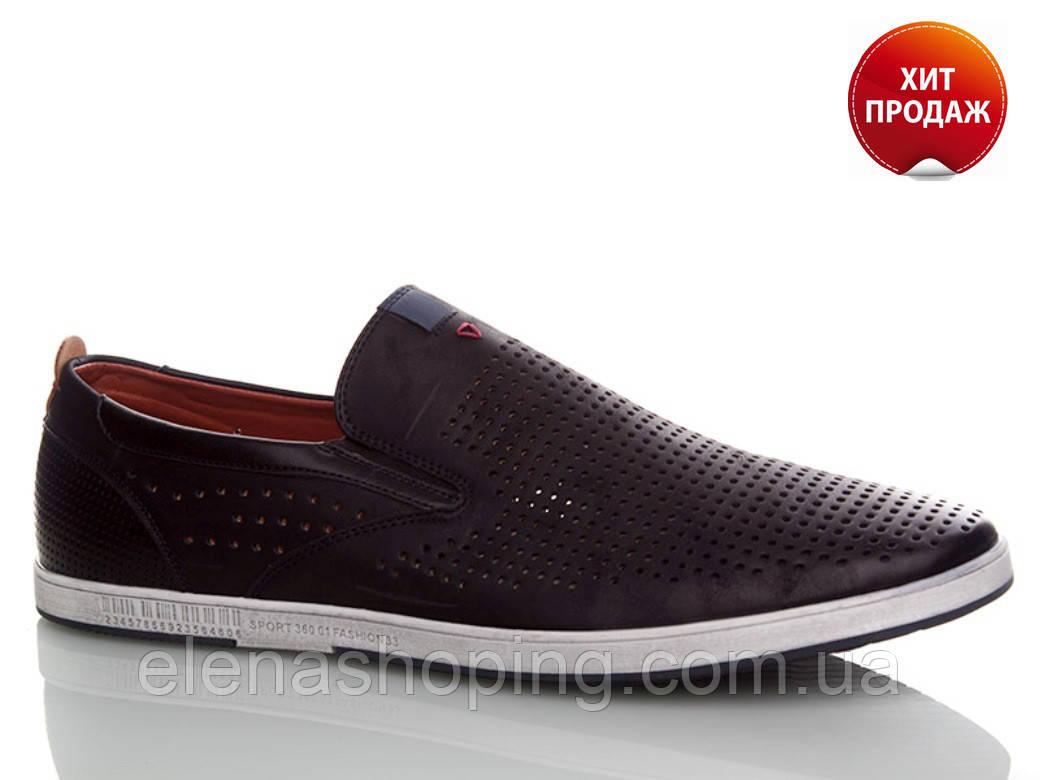 Стильные туфли-мокасины мужские р (46-48)