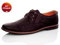 Туфли молодежные мужские р (46-48)