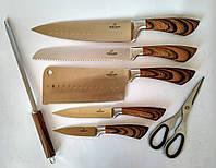 Набор ножей Bohmann BH 5068