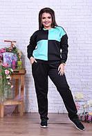 Женский стильный спортивный костюм-двойка кофта-брюки с контрастным шахматным рисунком на кофте.Батал
