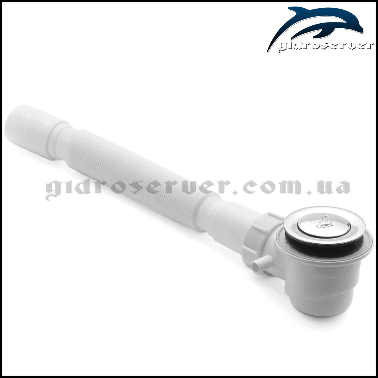 Посилений сифон для душової кабіни, гідробоксу SDKU-03 з сіткою відстійником.