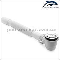 Усиленный сифон для душевой кабины, гидробокса SDKU-03 с сеткой отстойником.