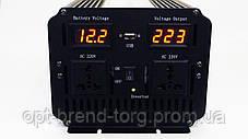 9000W 12V-220V Преобразователь авто инвертор, фото 3