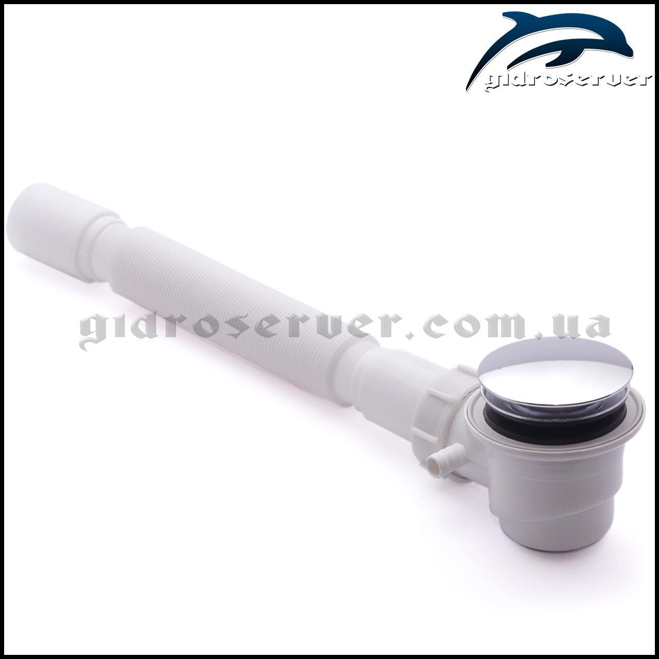 Посилений сифон для душової кабіни, гидромассажног боксу SDKU-04.