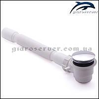 Посилений сифон для душової кабіни, гидромассажног боксу SDKU-04., фото 1