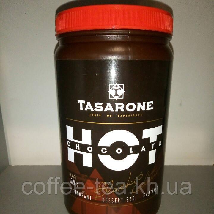 """Горячий шоколад """"Tasarone"""" темный 1КГ"""