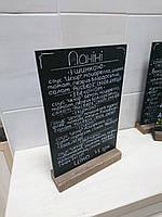 Менюхолдер меловой (А4), фото 1