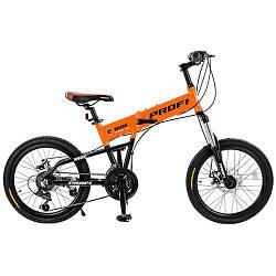 """Складной велосипед 20"""" Profi G20 Ride-B A20.3"""