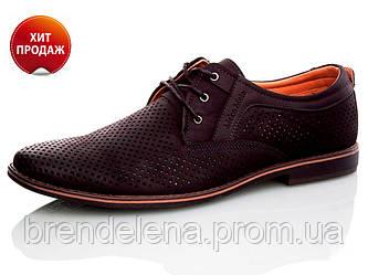 Туфли баталы мужские р 46-48 (код 0174-00)