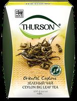 Чай Turson 100гр-39, 250гр-92грн