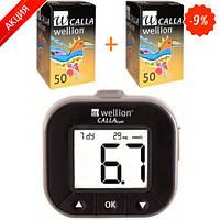 Акционный набор! Wellion Calla Light + тест-полоски 100 + ланцеты 10  (Австрия) (Wellion (Австрия))