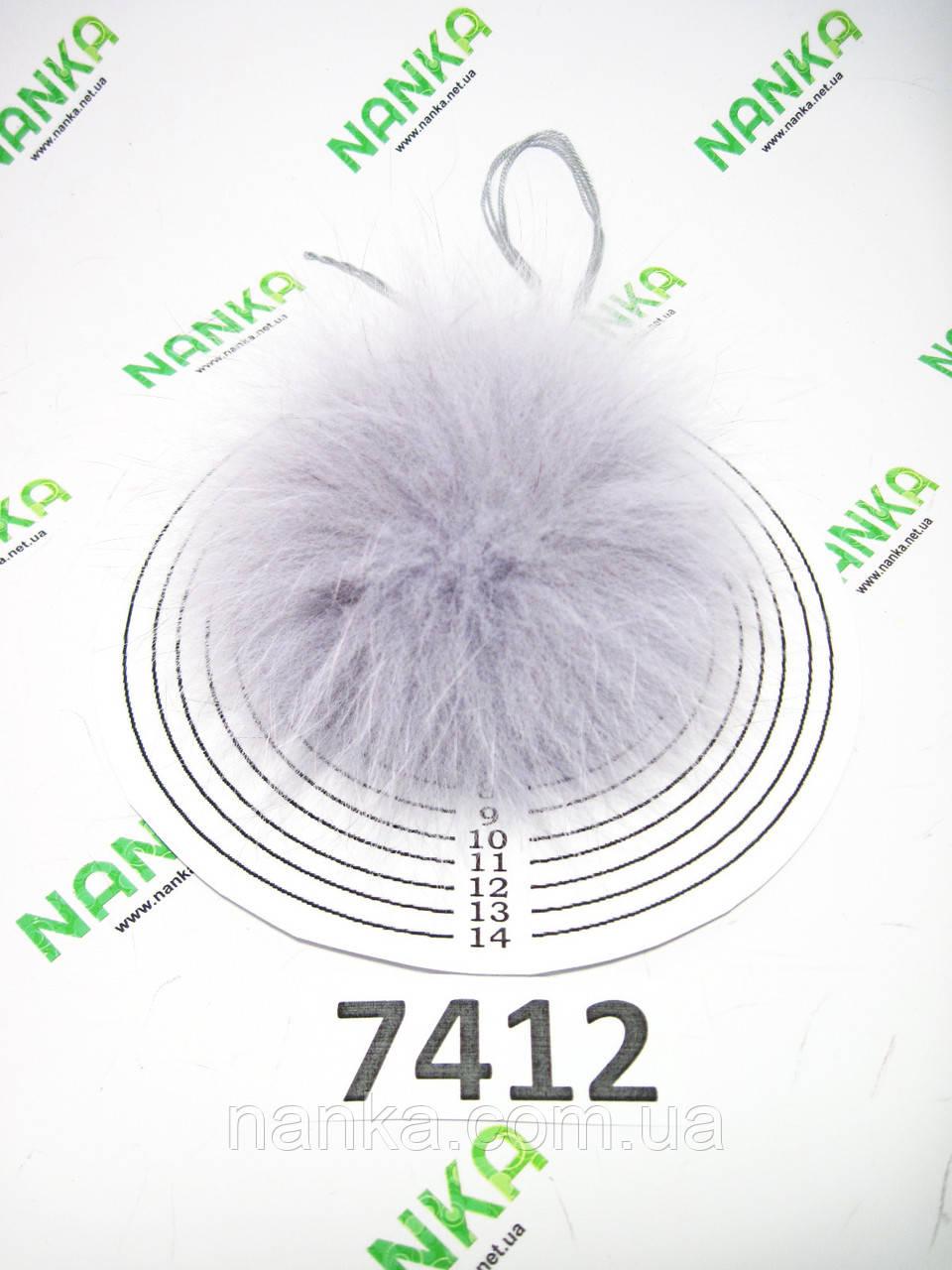 Меховой помпон Песец, Серо-голубой, 10 см, 7412
