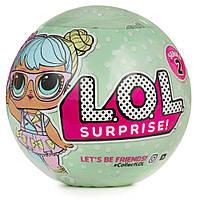 Кукла сюрприз LOL Surprise большая ЛОЛ игрушка Шарик L.O.L. 2 серия