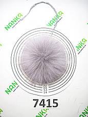 Меховой помпон Песец, Серо-голубой, 9 см, 7415, фото 2