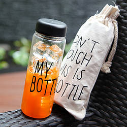 БУТЫЛКА MY BOTTLE + чехол