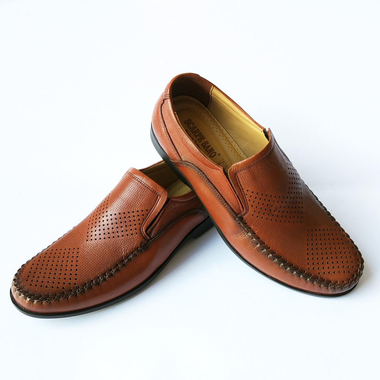 Летняя турецкая мужская обувь   кожане мокасины, коричневого цвета, недорого  - Интернет-магазин 955c424be91
