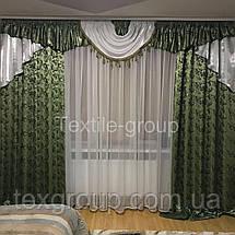 Ламбрекен со шторами Сандра, фото 3
