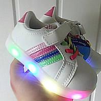 Светящиеся белые кроссовки для девочки размеры 25-15см 26-15.3 см 4083a7de25a74