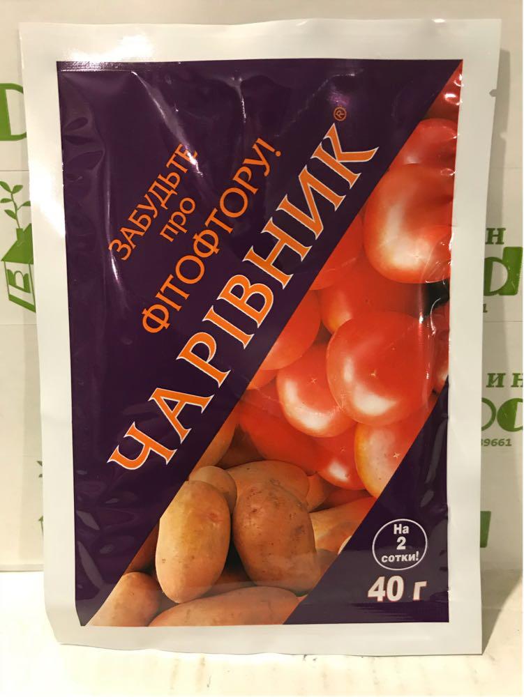 Фунгицид Чаривнык 40г Презенс
