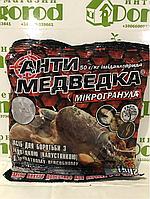 Антимедведка микрогранула (цветное пшено) 150 г Агромакси
