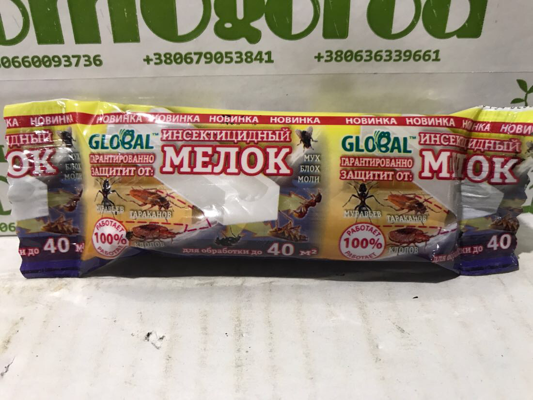 Мелки от тараканов