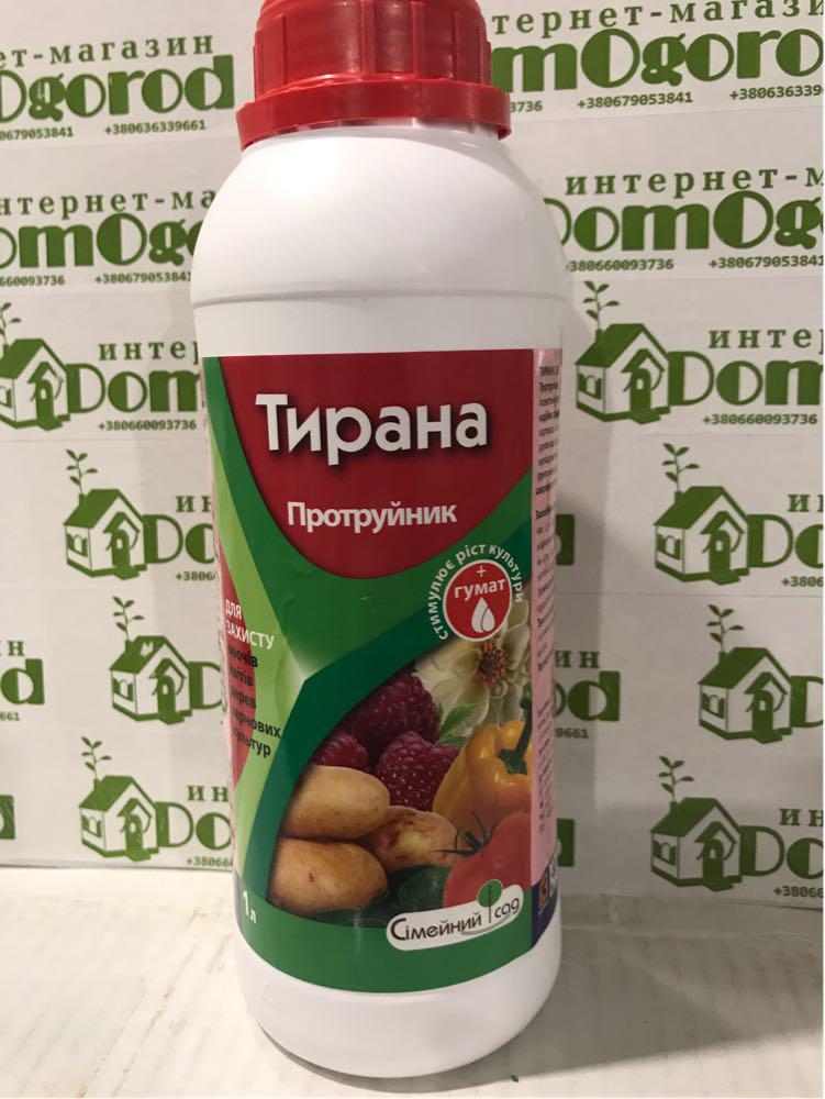 Тирана, 1000 мл на 2000кг картошки (оригинал)