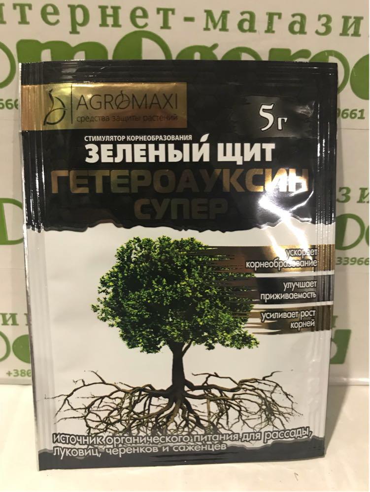 Гетероауксин Супер Зеленый Щит 5г Агромакси