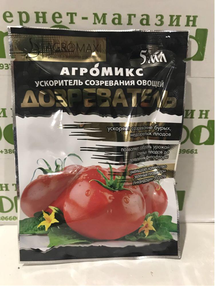 """Агромикс """"Дозреватель"""" 5мл ТМ Агромакси"""