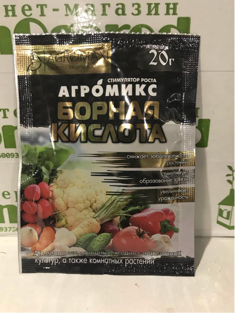 """Агромикс """"Борная кислота"""" 20г ТМ Агромакси"""