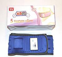 Массажный пояс X5 Super Slim , фото 1