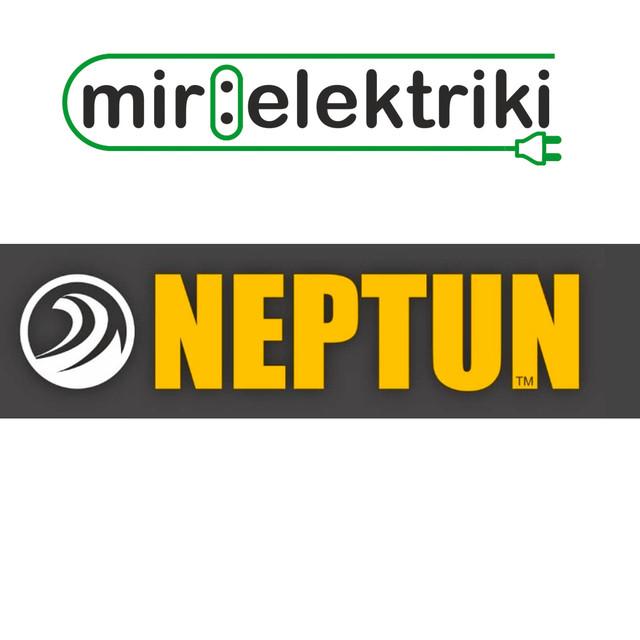 Системы Нептун