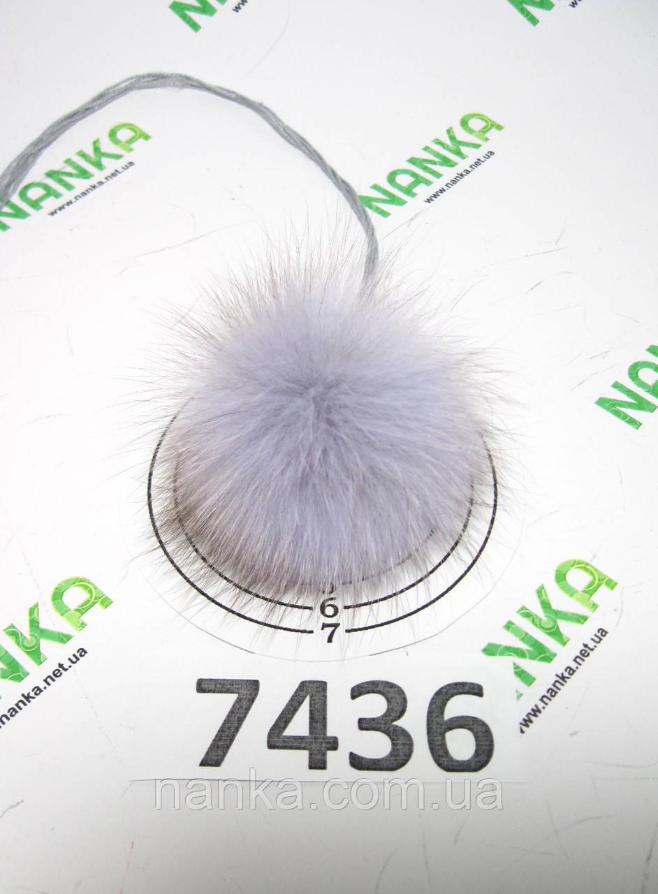 Меховой помпон Песец, Серо-голубой, 6 см, 7436