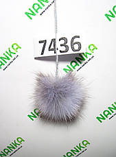 Меховой помпон Песец, Серо-голубой, 6 см, 7436, фото 2