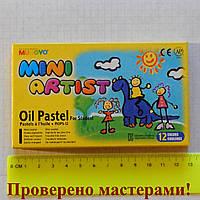 Масляная пастель набор 12 цветов, фото 1
