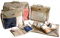 Набор дорожных сумок 5 шт (бежевый)
