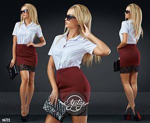 Деловой комплект: белая рубашка и облегающаяя юбка в школьном стиле