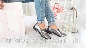 Туфли оксфорды женские на плоской подошве натуральная кожа серебристого цвета резинка Код 1496 AR
