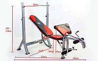 Скамья атлетическая с приставкой Скотта  (металл, PVC, р-р 185x120x95см, вес польз. до 100кг)