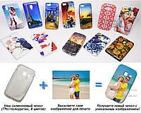 Печать на чехле для Samsung s6102 Galaxy Y Duos (Cиликон/TPU), фото 1