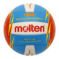 Мяч для пляжного волейбола Molten V5B1500-CO (код 112-4438)