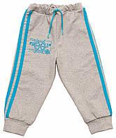 Штаны спортивные для мальчика Спортсмен 64 (98см-110см), Светло-серый