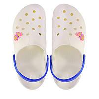 Женские кроксы молочные с синим. Копия.
