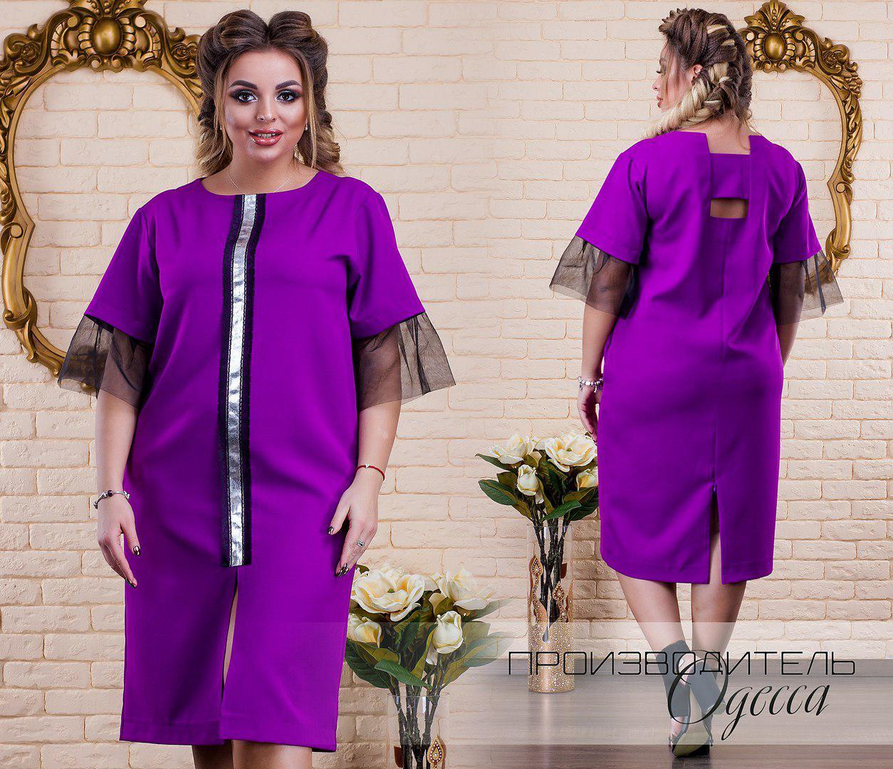 Женское платье Linli