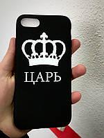 Печать на чехлах для IPhone