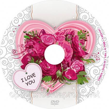 DVD-R VIDEX, Весілля, I love you, x16, bulk-10