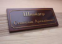 Виготовлення дерев'яних табличок, під замовлення, фото 1